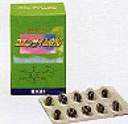 画像1: 協和薬品 EX21 コエンザイムQ10(40粒)