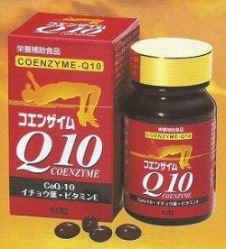 画像1: 中部薬品 コエンザイムQ10 (60粒)12個【送料無料】