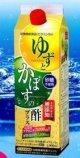 廣貫堂 ゆずとかぼすの酢 プラス (1ℓ) 【送料無料】